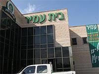 משרדי חברת עמיר שיווק באזור התעשייה עמק חפר  / צילום: עינת לברון