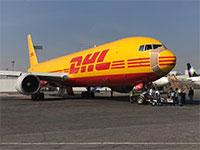 """DHL CARGO / צילום: יח""""צ"""