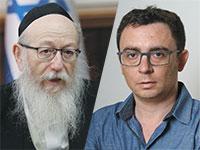 יאיר פינס, השר ליצמן / צילום: איל יצהר, אלכס קולומויסקי-ידיעות אחרונות