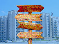 כיצד לצאת מהמצב בעזרת משכנתה / אילוסטרציה: shutterstock, שאטרסטוק