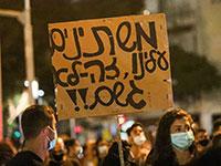 הפגנת המחאה בכיכר רבין על חוסר הטיפול של הממשלה במשבר הכלכלי / צילום: שלומי יוסף, גלובס