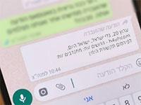המודעה המסתורית לגיוס מתנדבים שיפעלו בכל דרך לקדם תקשורת ומסרים ימניים / עיבוד: טלי בוגדנובסקי , גלובס
