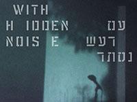 """עטיפת הדיסק """"עם רעש נסתר"""" של להקת """"אפור גשום"""" / עיבוד: טלי בוגדנובסקי , גלובס"""