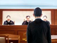 אולם בית משפט / אילוסטרציה: shutterstock, שאטרסטוק
