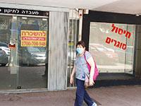 חנויות ריקות ברחוב ביאליק ברמת גן  / צילום: גיא ליברמן, גלובס