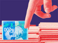 עדיף לא למשוך את הכסף מקרנות ההשתלמות / אילוסטרציה: shutterstock, שאטרסטוק