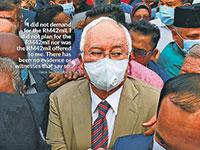 """רה""""מ מלזיה, שהורשע ב–7 סעיפים, על שער עיתון """"The Star"""" במלזיה. / צילום: צילום מסך"""