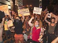 """ההפגנה בת""""א, השבוע / צילום: Associated Press"""