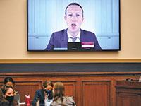 """מארק צוקרברג, מנכ""""ל פייסבוק, מעיד מרחוק בפני ועדת השיפוט של הקונגרס על התנהגות אנטי־תחרותית / צילום: Mandel Ngan, Associated Press"""
