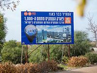 """שטח מתחם ה-1000"""", ראשון לציון / צילום: שלומי יוסף, גלובס"""