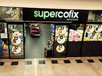 סניף סופרמרקט של קופיקס / צילום: בר אל, גלובס