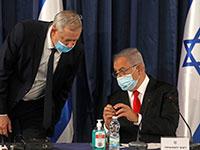 בנימין נתניהו ובני גנץ / צילום: Associated Press