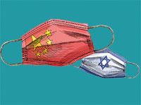 המדינה קונה מסכות בסין, למרות שעודדה את ייצורן בישראל / איור: גיל ג'יבלי, גלובס