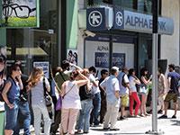 תור לבנק. החזון מדבר על הכנסת גופים פיננסיים נוספים למשחק ושוק פתוח לנדידה / צילום: shutterstock, שאטרסטוק