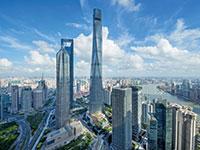 מגדל שנחאי - Shanghai Tower  / צילום: shutterstock, שאטרסטוק