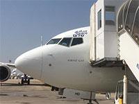 """מטוס אל על שיבצע את הטיסה המסחרית הראשונה מתל אביב לאבו דאבי / צילום: דוברות אל על, יח""""צ"""