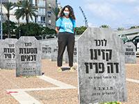 """מיצג המצבות בכיכר רבין בת""""א במחאה על עסקים שנסגרים / צילום: שלומי יוסף, גלובס"""