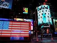 """בניין בורסת נאסד""""ק, ניו יורק. תנאי האשראי של החברות הגדולות טובים מתמיד   / צילום: Eduardo Munoz, רויטרס"""
