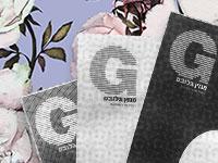 """הנקראות של תש""""פ - G / עיצוב: אפרת לוי, גלובס"""