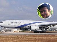 אלי רוזנברג (בעיגול) ומטוס אל על בשדה התעופה בן גוריון / צילום: פרטי, יואב יערי