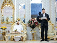 """סאמר חאג' יחיא, יו""""ר בנק לאומי, בסעודה חגיגית באיחוד האמירויות     / צילום: לאומי, יח""""צ"""