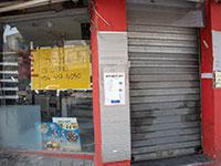 קיוסק סגור, הסגר השני / צילום: כדיה לוי, גלובס