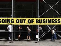 חנות של רשת סנצ'ורי 21 בניו יורק מכריזה על חיסול עסקיה / צילום: רויטרס