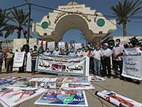 הפגנה בעזה נגד השלום בין ישראל לאמירויות / צילום: Mohammed Salem, רויטרס