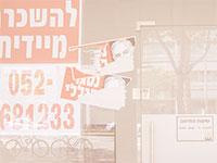 המספרים מאחורי הסגר במשק / צילום: כדיה לוי, גלובס