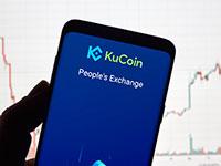 אפליקציה של Kucoin – בורסת הקריפטו מסינגפור שנפרצה  / צילום: shutterstock, שאטרסטוק