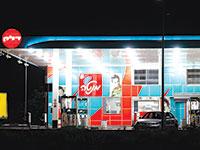 תחנת דלק של דלק וסניף מנטה. מהגדולות בתחום / צילום: Amir Cohen, רויטרס