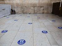 הכותל המערבי ברוח הקורונה / צילום: Sebastian Scheiner, Associated Press