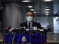 לי קוואי-ווה, מפקח משטרה בכיר במחלקת הביטחון הלאומי בהונג קונג  / צילום: Kin Cheung, AP