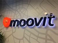 """משרדי moovit / צילום: יח""""צ"""