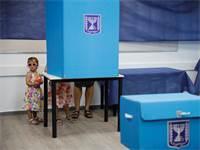 הישראלים לא מתכוונים לזוז מהגוש / צילום: Sebastian Scheiner, AP