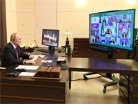 נשיא רוסיה ולדימיר פוטין משתתף בוועידת G20 בשיחת וידיאו / צילום: Alexei Nikolsky/Russian Presidential Press and Inf, רויטרס