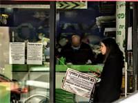 מסעדה בתל אביב שלא מכניסה סועדים פנימה / צילום: שלומי יוסף, גלובס