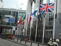 דגל בריטניה מתנוסס בפעם האחרונה ברחבת הפרלמנט האירופי בבריסל / צילום: Yui Mok, רויטרס