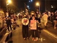 מפגינים נגד נתניהו בבלפור בירושלים / צילום: יוסי זמיר, גלובס