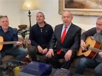 """שמעון ריקלין, בנימין נתניהו, ינון מגל ואראל סג""""ל / צילום: צילום מסך מיוטיוב"""