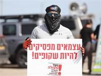 מחאת העצמאים  / צילום: שלומי יוסף, גלובס