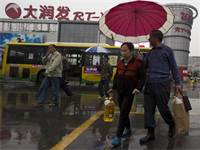 רשת ההיפרמרקטים הסינית סאן ארט ריטייל  / צילום: AP Photo, AP