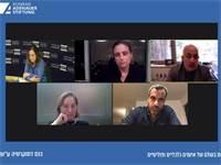 """הכנס השנתי על שם פרופ' ירון אזרחי - """"מדמיינים מחדש דמוקרטיה"""" - מטעם המכון הישראלי לדמוקרטיה / צילום: צילום מסך"""
