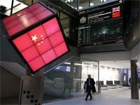 דגל סין מוקרן בבורסת לונדון / אילוסטרציה: Peter Nicholls, רויטרס