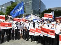 """הפגנת עובדי ארקיע לאחר ההכרזה על סכסוך העבודה / צילום: יח""""צ יוסי זליגר"""