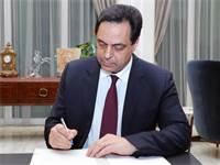 ראש ממשלת לבנון, חסן דיאב / צילום: Dalati & Nohra/Handout, רויטרס