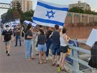 הפגנות נגד נתניהו בקריית אונו / צילום: גיא ליברמן