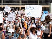 מחאת העובדים הסוציאליים / צילום: ניב אהרונסון, וואלה! חדשות