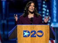 קמלה האריס בנאומה הראשון מאז שנבחרה להתמודדות על סגנות הנשיא / צילום: Carolyn Kaster, Associated Press