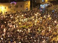 """ההפגנה הערב בבלפור. לפי הערכת המשטרה, הגיעו כ-15 אלף מפגינים / צילום: מחאת הדגלים השחורים, יח""""צ"""